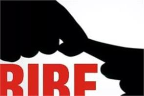 2 arrested along with cdpo in the case of bribe