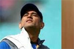 news of the retirement of dhoni prasad denied
