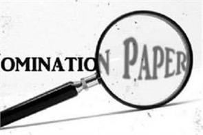5 candidates  nomination papers
