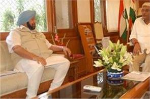 capt  amarinder singh  union water power minister meeting