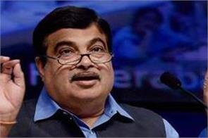 traffic rules  gadkari says people should be scared