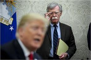 trump dismisses his national security adviser  john bolton