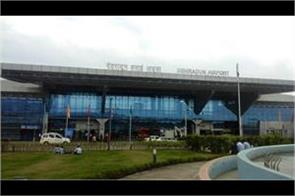 cabinet approval for making jolly grant airport an international airport
