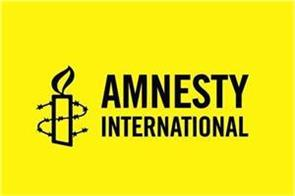 ed notices amnesty international for   fema   violation