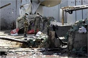 afghanistan  48 killed  80 injured in double bomb blasts ahead of elections
