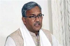 uttarakhand  changes in motor vehicle act  penalty of up to 50