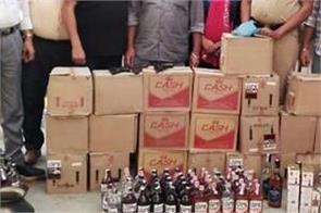 31 boxes containing illicit liquor