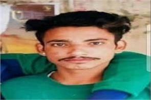 ratowal youth dies in mysterious circumstances