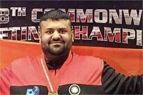 ajay gogan wins gold in commonwealth powerlifting championship