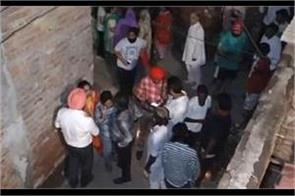 amritsar explosion two person death