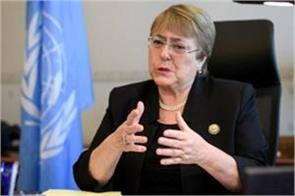 india calls for relaxation of existing sanctions in kashmir  unhcr chief