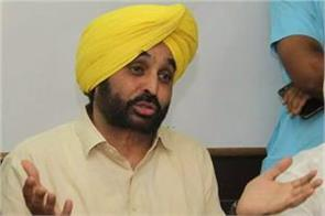 capt governmentprivate power companies bhagwant mann