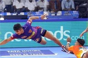 delhi beat dabangg pro kabaddi in semifinals
