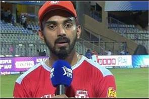 disappointed with the loss  kl rahul said   where did the mistake go