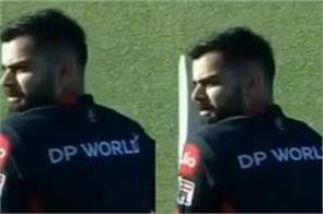 virat kohli is seen imitating smith  s batting