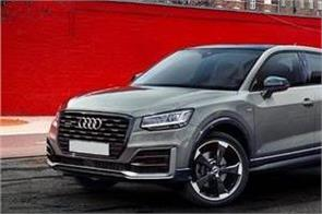 audi q2 bookings open in india