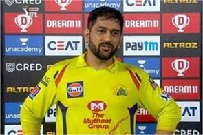 dhoni made a big statement after the victory