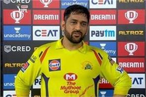csk vs rcb  dhoni says after 5th defeat    batting is a matter of concern