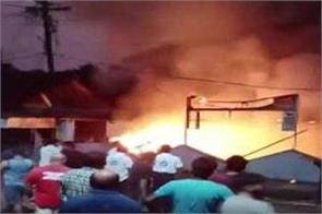 fire broke out in a factory in vasai area of palghar