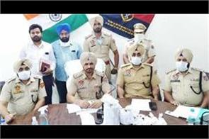 2 persons  heroin  arrested
