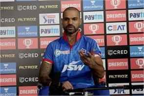 after scoring a century  shikhar dhawan spoke his heart out