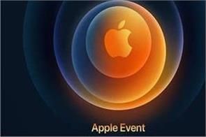 the company has confirmed that the iphone 12 series will be launched on this day