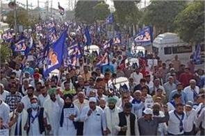 bsp protests for dismissal of cabinet minister dharamsawt