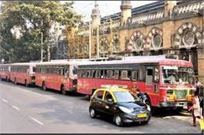 now government buses will run in full capacity in the streets of mumbai