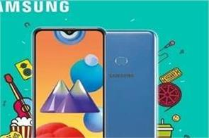 samsung galaxy m02 surfaces on certification website