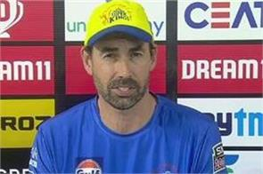 csk coach fleming said before the match from hyderabad