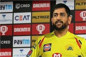 dhoni revealed why did jadeja get the 18th over