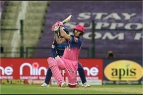 after rajasthan  s win  stokes said   hitting sixes gives happiness