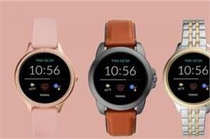 fossil gen 5e smartwatch launched find out price and specifications