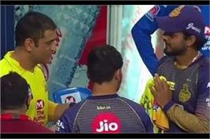 after taking jersey from dhoni  rana folded hands with namskar
