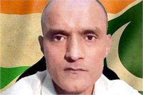 pakistan should solve basic issue in kulbhushan jadhav case  india