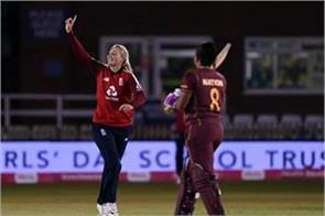 england women cricket team defeated west indies 5 0