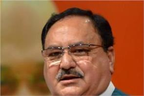 all parties are misleading punjab farmers nadda