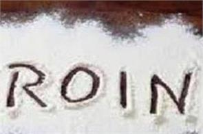heroin  foreign nigerians  2 youths  police  arrested
