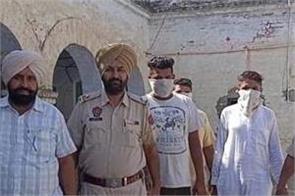 cabinet minister kangar  s special sarpanch  3 arrested