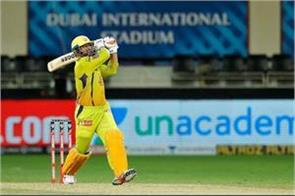 dhoni set a special record in the ipl