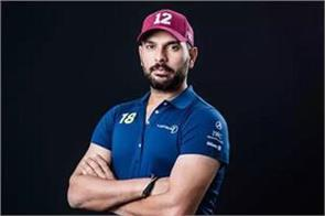 yuvraj singh buys stake in startup company welverse