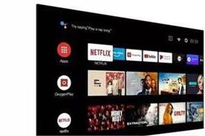 oneplus launches new affordable oneplus tv y series in india