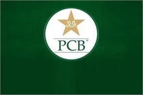 the pcb has given one month to the senior players
