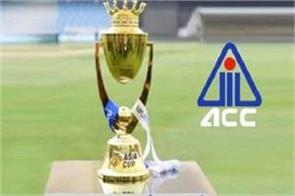 postponed for under 19 asia cup 2021