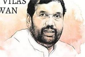 paswan was considered a political meteorologist