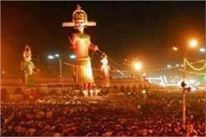 dussehra will not be celebrated in sangrur