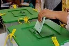 pakistan  s intentions behind gilgit baltistan elections
