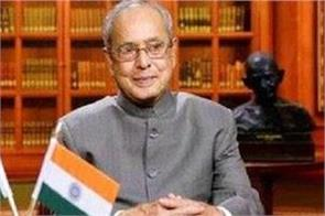 the country needs dr leaders like mukherjee