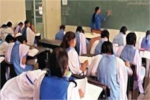 punjab school  s reopen today