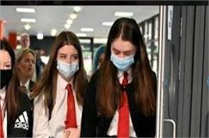 glassgow students mask